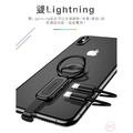 [趣嘢]IPhone 五合一轉接頭,手遊必備,雙Lightning指環扣、手機支架、磁吸扣,2A
