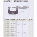 日本三豐Mitutoyo 123-102 盤型測覘外徑測微器 盤型測覘外徑分厘卡 25-50mm