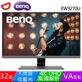 限時SALE↘BenQ 32型 EW3270U 4K HDR 舒視屏護眼液晶寬螢幕
