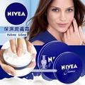 德國 NIVEA 保濕潤膚霜 150ml