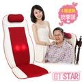 【GTSTAR】孝親媽媽行動按摩椅墊-溫暖紅(背部加強版)