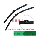 雷翼配件 E200 E220 E260 E300 E320 E400 賓士 雨刷 前擋 相容 BENZ 支架 軟骨