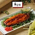 【屏榮坊】唐揚蒲燒秋刀魚 120g /片 (日式風味 海鮮 料理包 )