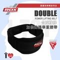 英國 RDX 合成橡膠加倍防護舉重腰帶 DOUBLE POWER LIFTING BELT 重量訓練舉重健美專用腰帶