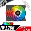 PC PARTY Cooler Master MasterFan MF120R A RGB 12公分 風扇 三入裝