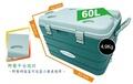 [奇寧寶露天館]400041-60 COOL LINER行動冰桶休閒款60L/戶外行動冰箱.釣魚冰箱.船釣冰箱.池釣冰箱