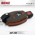 【2M2】BENZ W204 C180 C200 C250 C300 E200 E250 賓士 鑰匙皮套 鑰匙包