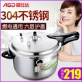 ASD 304 Stainless Steel Pressure Cooker 22cm Pressure Cooker Household Electromagnetic Furnace Universal Composite Sole 2-3 People-4 People