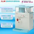 【元山】微電腦蒸汽式防火溫熱開飲機(YS-8369DW)