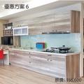 【愛菲爾eiffel】優惠方案6 LG人造石防蟑廚具  不銹鋼水槽  含三機(廚具、系統廚具)