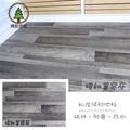[和陞]候初快拚免膠無卡扣PVC防水耐磨仿木地板-比歐巴更歐巴