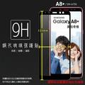 SAMSUNG Galaxy A8+ A8 Plus (2018) SM-A730F 滿版 鋼化玻璃保護貼/9H/全螢幕/滿版貼/鋼貼/鋼化貼/玻璃貼