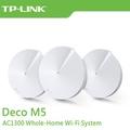 TP-LINK Deco M5 V2 無線網狀路由器 AC1300 Mesh Wi-Fi系統 無線分享器 〔每家比〕