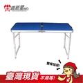 [雙桿加固版] Natural Heart 鋁合金折疊桌 最新加固版 可放四椅 戶外桌椅組 親子野餐 露營 泡茶桌