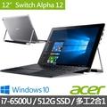 Acer 12吋觸控平板筆電   i7-6500U/8G/512G SSD/QHD (SA5-271P-70V4)