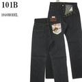 Lee RIDERS riraidasu 101B 1948MODEL筆直牛仔褲按鈕油炸食品再紀德LM6501-89 Casualshop JOE