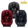 【奇哥】Joie stages 0-7歲成長型安全座椅(3色選擇)