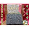 【松竹梅茶行普洱茶】80年代珍藏黃印7562青磚茶野生樟香