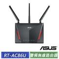 華碩 ASUS RT-AC86U 802.11ac 雙頻無線 2900Mbps Gigabit 路由器
