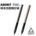 【Adonit】Pixel精準感壓觸控筆
