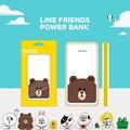 LINE FRIENDS X iBRIDGE 12000mAh行動電源-熊大款