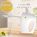 【鍋寶】手提式多功能美食料理攪拌機(HA-2508)不鏽鋼新款