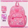 【真愛日本】14100400008 後背包M-休閒潮流粉 三麗鷗 Hello Kitty 凱蒂貓 包包 上學 出門