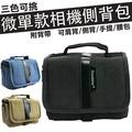 【小咖龍賣場】 相機包 微單包 相機背包 攝影包 防撞 OLYMPUS EPL8 EPL7 EPL6 EPL5 EPL2 EPL3