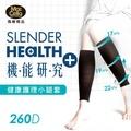 瑪榭 機能研究+ 260D著壓健康機能小腿襪套F黑