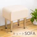 【時尚屋】[ZU7]芝妮雅長方型米色鐵腳椅凳ZU7-7TCR免組裝/免運費/台灣製