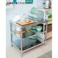 J~不鏽鋼三層3X2尺工作台//置物架/工作桌/電器架