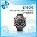 Epson Pulsense ps-600 心率有氧教練