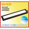【日機】LED防水工作燈型號:NLUP10T-DC堅固耐用防水工作燈/LED/機內燈/平板燈IP67/工業機械/室內皆適用