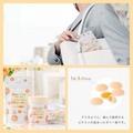 ❤現貨❤日本大木製藥膠原蛋白美白BB維他命40錠(隨身包)