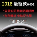 Lexus ES H401 一體成形反光板 智能高清OBD 抬頭顯示器HUD