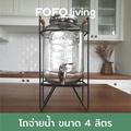 โถจ่ายน้ำ 4 ลิตร จ่ายหัวเดียว พร้อมขาตั้ง  FOFO New life โถจ่ายน้ำหวาน น้ำผลไม้ เครื่องดื่ม โหลแก้วมีก๊อก โถแก้วจ่ายน้ำ
