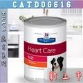 CD賣場Hill's希爾斯 h/d hd 犬 處方罐頭 370g 希爾思 7007