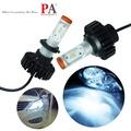 【PA LED】9005 HB3 80W 6000LM 飛利浦 PHILIPS LED 晶片 超白光 大燈 頭燈 霧燈
