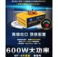 頂級600W大功率400AH全自動12V 24V自動識別電瓶充電器快速充電/汽車/貨車/摩托車