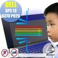 EZstick DELL XPS 13 9370 P82G 專用 防藍光螢幕貼