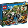 【樂GO】 LEGO 樂高 60161 CITY 城市系列 叢林探險站 原廠正版