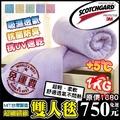 【免運費】ecofiber 3M+科技纖維雙人毯保暖毯 非羽絨被蠶絲被/發熱毯/懶人毯/毛毯