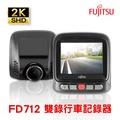 Fujitsu富士通 FD712 2K 雙錄行車記錄器+贈行車後鏡頭+Fujitsu 16G 記憶卡