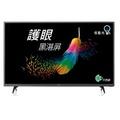 BenQ 40型 LED 低藍光 黑湛屏 顯示器+視訊盒C40-500