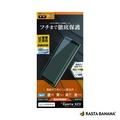 RASTA BANANA Xperia XZ3 3D全滿版保貼