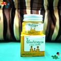 ยาหม่อง ชนิดขี้ผึ้ง (องค์การเภสัชกรรม)