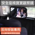 innokids安全座椅寶寶反光鏡 新生兒觀察鏡提籃後視鏡 車內寶寶觀察鏡