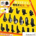 行李箱拉桿箱包配件輪子旅行箱化妝箱音響輪子滑輪腳輪定向輪維修