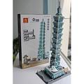 ☆ 恩祐小舖-正版萬格NO:8019 台北101 建築模型 /與 樂高兼容 LEGO 積木【Lego系列 】