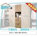 《固的家具GOOD》90-04-ADC 佛羅倫斯2尺四抽衣櫥【雙北市含搬運組裝】
